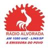rádio alvorada am