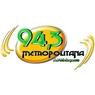 Rádio FM Metropolitana